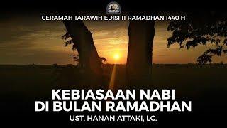 Kebiasaan Nabi Di Bulan Ramadhan Ust Hanan Attaki Lc