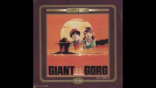 I just liked this part of the soundtrack so I uploaded it to youtube. This is from the second CD of the Giant Gorg Soundtrack.