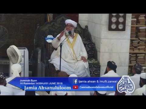 Bayan e Jummah | 01 June 2018 | Mufti Zarwali Khan