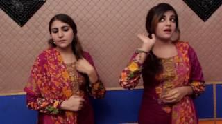 Kashmala Gul & Gul Khoban - Pashto New Songs 2017 Tappezai