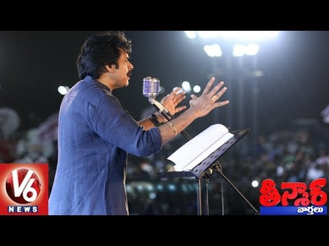 Pawan Kalyan Speech At Jana Sena Formation Day Public Meeting In Guntur | Teenmaar News | V6 News