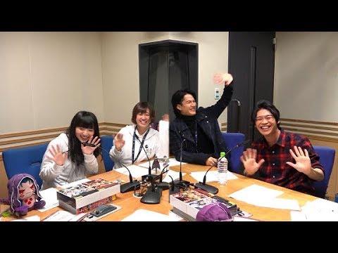 【公式】『Fate/Grand Order カルデア・ラジオ局』 #70 (2018年5月11日配信) ゲスト:武内駿輔さん、古川慎さん