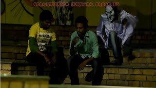 India's 1st Funny Ghost Prank With 7D Sound Effect | Ghost Prank |
