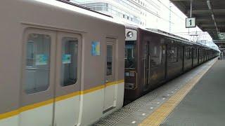 近鉄9020系EE22編成+5800系DH02編成 学園前発車