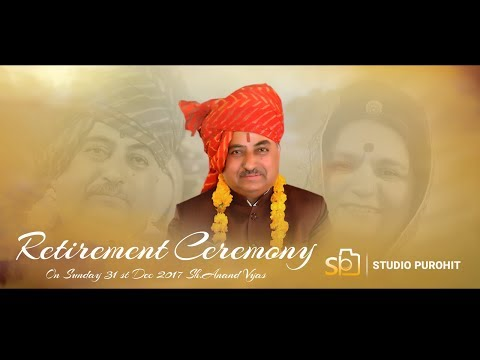 Best Retirement Ceremony (Cinematic Highlights) | Sh. Anand Vyas | By Studio Purohit |