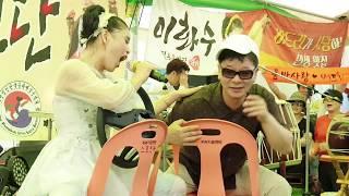 버드리  오빠차  시원한 생수 물쇼 서산 삼길포 우럭축제 초청 주간2부공연 2019.7.27