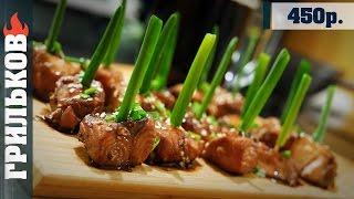 Пивная кухня: Лосось в Азиатском стиле