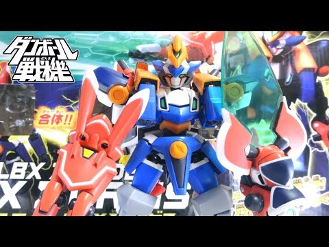 【Danball Senki W】3LBX Combine ! DX Σ Orbis wotafa's review from YouTube · Duration:  17 minutes 47 seconds