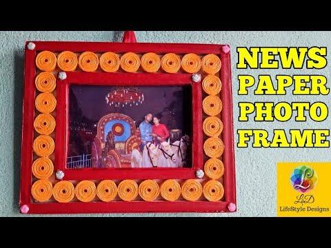 Newspaper photo frame   DIY Craft Ideas best out of waste   Newspaper photo frame DIY Photo Frame