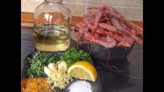 Как приготовить креветки жаренные на сковородке с чесноком дома