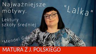 """220. Motywy literackie z lektur.  """"Mendel Gdański"""", """"Lalka"""". Motywy na maturę z polskiego"""