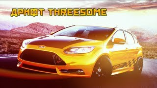 JDM & Drift Server (MTA) -  Дрифт Threesome