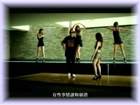 羅百吉-每一次的吻 Dj Tsang 2011 Mix