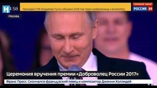 «Пойду» — Путин о решении избираться