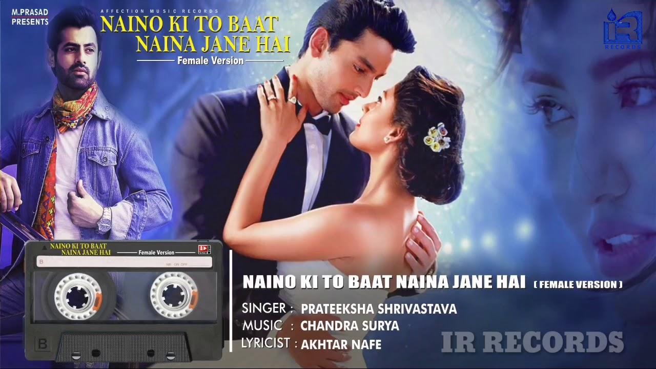 Naino Ki To Baat Naina Jane Hai | Female version | Peateeksha Shrivastava | IR RECORDS