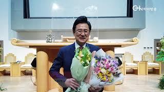 하야뉴스 - 소강석 총회장 화합의 리더십 보이다…장로5…