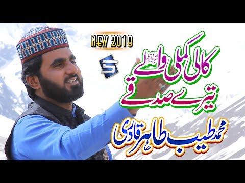 Tayyab ali khan fateh ghar - 2 5