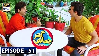 Ghar Jamai Episode 51 - 2nd Nov 2019 ARY Digital
