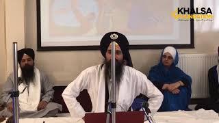 Khalsa Darbar - Life & Teachings of Shaheed Bhai Taru Singh Ji - Bhai Manvir Singh