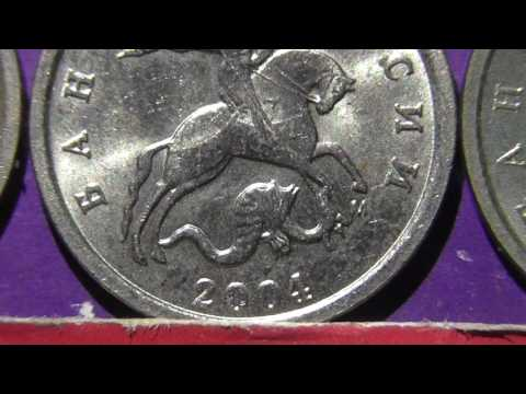 Золотой Монетный Двор - покупка, продажа инвестиционных и