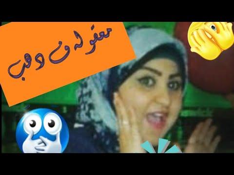 اول مصرية تشتري الصندوق العشوائي 🎁بشهاده الموقع بقيمة 150$ ولقيت دهب 💍 معقول