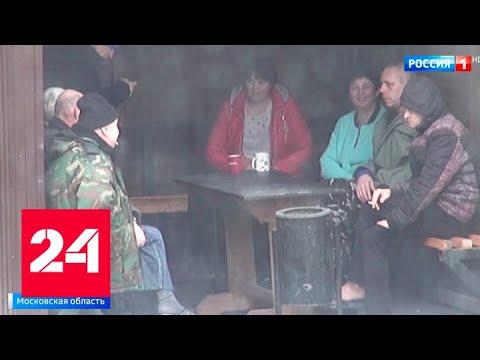 Нелегальные хостелы стали проблемой для жильцов деревни в Раменском районе - Россия 24
