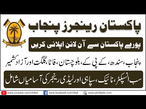 Rangers Jobs | Pakistan Rangers Jobs Aug 2020 Apply Online | Job for Lady | Jobs for Girls