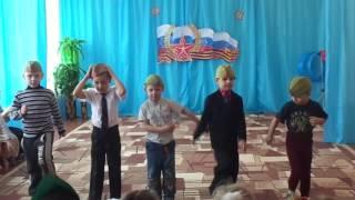 Зажигательный танец! На 23 февраля в детском саду!!!