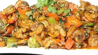 Chilli Shrimp Recipe   Spicy Chili Shrimp Recipe