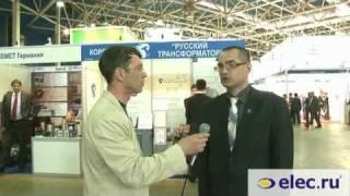 «Электро-2010». Видеорепортаж «Русский трансформатор»(, 2010-06-10T15:19:47.000Z)