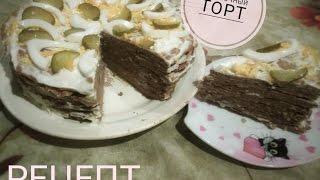 КУЛИНАРИЯ   Как легко приготовить печеночный торт?   Рецепт