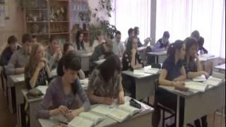 Урок биологии 10 класс