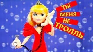 Время и Стекло - Тролль Образ Нади Дорофеевой из клипа Одежда для куклы