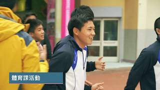 長崎日本大學高等學校 港日交流計劃2018活動花絮