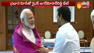 YS Jagan Meets PM Modi | ప్రధానీ మోదీతో వైఎస్ జగన్ భేటీ...! thumbnail