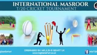 Masroor International Cricket Tournament 2018 Inauguration