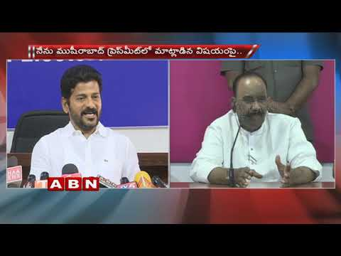 TRS Leader Nayani Narasimha Reddy Responds to Revanth Reddy Comments | ABN Telugu
