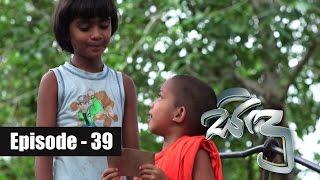 Sidu | Episode 39 29th September 2016 Thumbnail