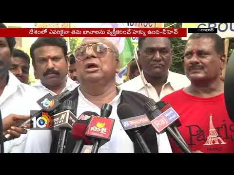V Hanumantha Rao Responded on Prof. Kancha Ilaiah Book on Vysya's | Hyderabad | 10TV