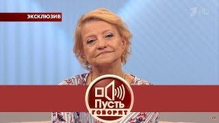 Пусть говорят - Вся правда Ольги Корбут.  Выпуск от 03.04.2018