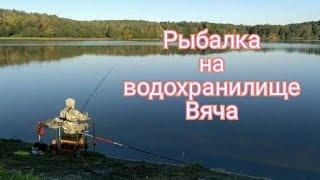 Рыбалка в сентябре Фидерная рыбалка на водохранилище Вяча Рыбалка в Беларуси
