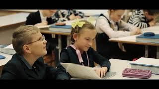 Шевченко И.Ю.  История. 5 класс. Письменность древних египтян.