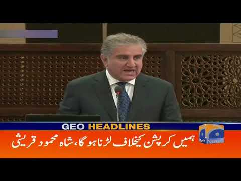 Geo Headlines - 02 PM - 30 April 2019