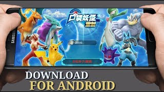Pokemon 3D Mobile Game Download