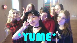 Cover Team YUME - HIGH4:20 feat. Hwasa (Mamamoo)?HookGA
