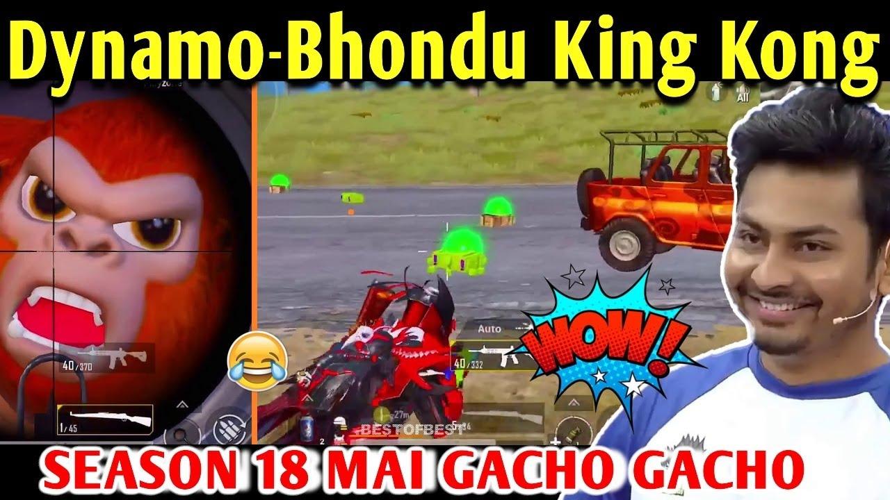 DYNAMO - BHONDU KING KONG | BATTLEGROUNDS MOBILE INDIA | BEST OF BEST