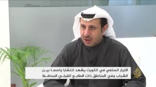 حضور لافت للتيار السلفي بالمشهد السياسي الكويتي