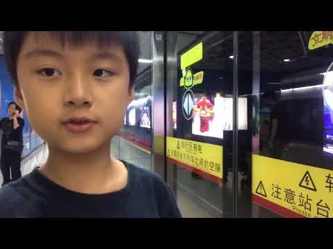 Guangzhou subway