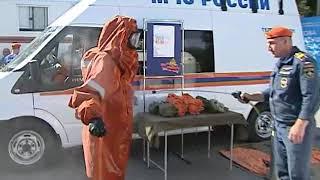В Ростове сотрудники МЧС провели открытый урок по гражданской обороне
