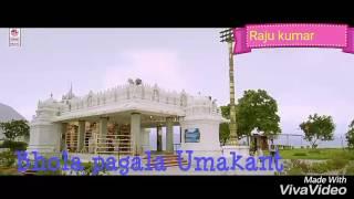 Bhola pagal Umakant hit Sambalpuri Song